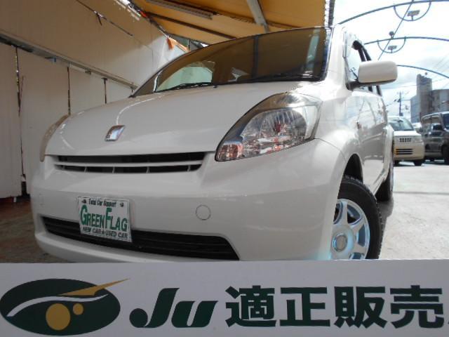 トヨタ X アドバンスドエディション グー鑑定車 社外アルミ CD