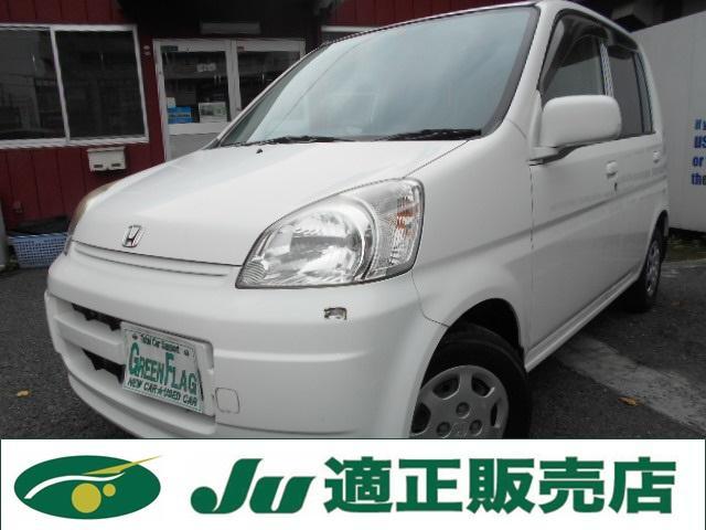 G 特別仕様車スーパートピック キーレス CD(1枚目)