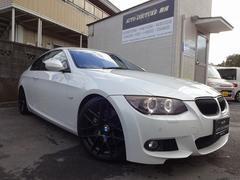 BMW335i Mスポーツ 社外19AW 車高調 社外マフラー