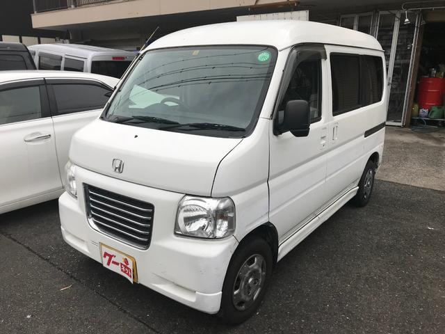 「ホンダ」「バモスホビオプロ」「軽自動車」「神奈川県」の中古車