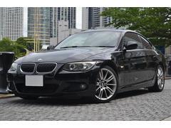 BMW320i Mスポーツパッケージ クーペ ナビ ETC