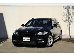 BMW523dブルーパフォーマンス ツーリングMスポーツP