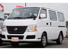 キャラバンロングDX 軽油ターボ 切替式4WD 5ドア低床 NOx適合