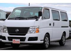 キャラバンロングスーパーDX 軽油ターボ 切替式4WD NOx適合