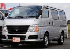 キャラバンロングDX 軽油ターボ NOx適合 5ドア低床 ナビ ETC
