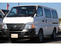 キャラバンロングDX 軽油ターボ 切替式4WD NOx適合 ナビ