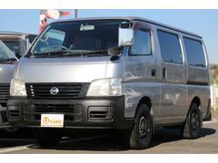 キャラバンロングDX 軽油ターボ 4WD5ドア パワーリフト300kg