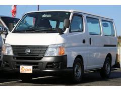 キャラバンロングDX 切替式4WD 軽油ターボ NOx適合 5ドア低床
