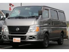 キャラバンロングスーパーDX 軽油ターボ Wエアコン 5ドア低床