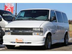 シボレー アストロ三井物産物 2000年モデル AWD スタークラフト ナビ