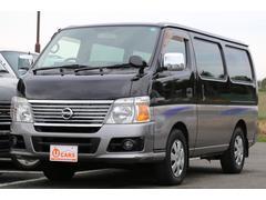 キャラバン切替式4WD ロングGX 軽油ターボ Wエアコン 5ドア低床