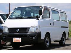 キャラバンロングDX 軽油ターボ 切替式4WD 5ドア低床 ETC