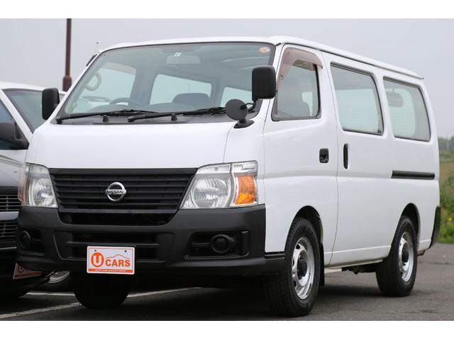 日産 ロングDX 軽油ターボ 4WD NOx適合 5ドア低床