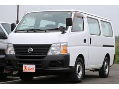 キャラバンロングDX 軽油ターボ 4WD NOx適合 5ドア低床