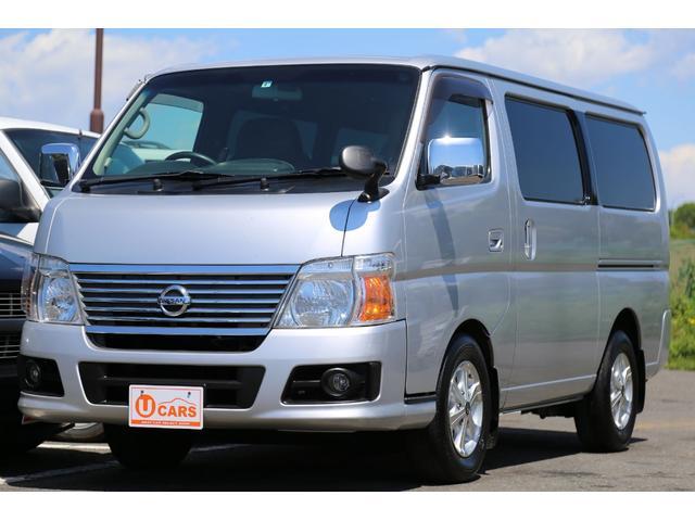 日産 ロングDX EXパック 軽油ターボ NOx適合 5ドア低床