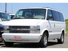 シボレー アストロ正規ディーラー車 LT 02年モデル 4WD 1ナンバー貨物
