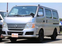 キャラバンロングDX 軽油ターボ NOx適合 5ドア低床