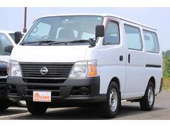 キャラバンロングDX 切替式4WD 軽油ターボ 5ドア低床 キーレス