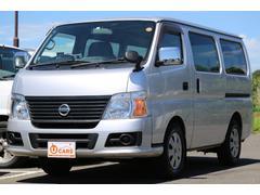 キャラバンスーパーロングDX 軽油ターボ NOx適合 5ドア低床 ナビ