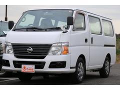 キャラバンロングDX 軽油ターボ 切替式4WD NOx適合 5ドア平床