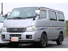 キャラバンロングGX切替4WD軽油ターボ NOx適合5ドア Wエアコン