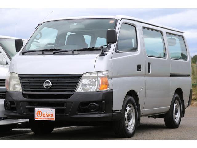 日産 ロングDX 切替式4WD 軽油ターボ NOx適合 Wクーラー