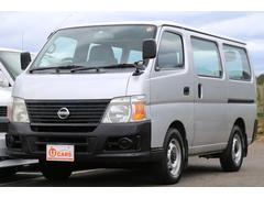 キャラバンロングDX 切替式4WD 軽油ターボ NOx適合 Wクーラー