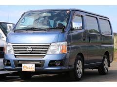 キャラバンロングDX 軽油ターボ NOx適合 5ドア低床 HDDナビ