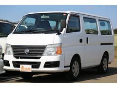 キャラバンロングDX 5AT ガソリン NOx適合 5ドア低床 ETC