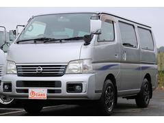 キャラバンロングGX 切替式4WD 軽油ターボ NOx適合 Wエアコン