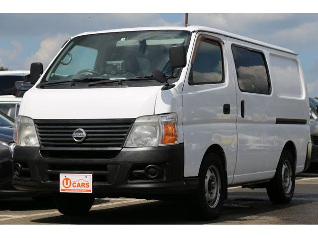 日産 ロングDX 軽油ターボ 切替式4WD パネルバン ナビ