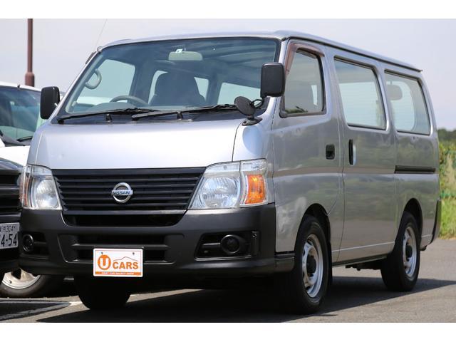 日産 ロングDX 軽油ターボ NOx適合 両側ドア キーレス