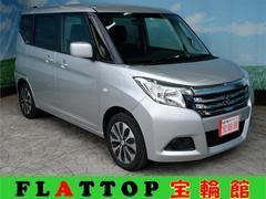 ソリオG/MA26型/電動ドア/ナビ/Sヒータ/タイヤ新品/禁煙車