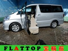 アルファードVAXLエディション後期型/助手席電動リフトシート/サンルーフ