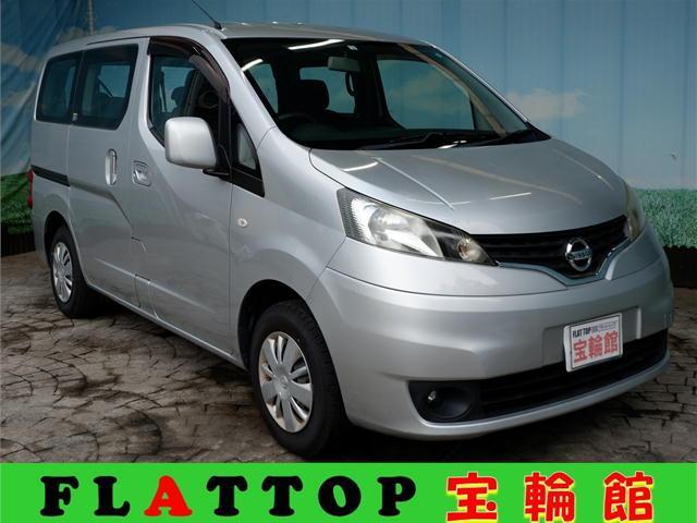 日産 16X-3R 3列シート/7人乗り/カロッツェリアナビ/TV/DVD/ETC/禁煙車