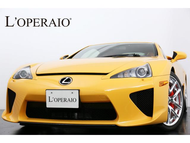 レクサス 世界500台限定(国内200台)1オーナー カーボンブレーキ