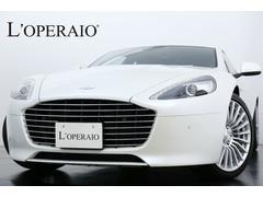 アストンマーティン ラピードD車 バング&オルフセン ベンチレータ Bモニター