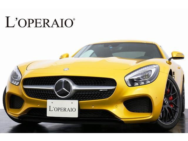 メルセデスAMG S ダイナミックPKG+  有償カラー D車 左H 保証付