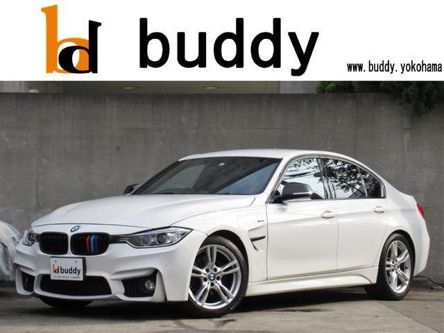 BMW 320dブルーパフォーマンス Mスポーツ M3LOOKバンパー フェンダー カーボンミラーカバー カーボンスポイラー HDDナビ Bカメラ センサー ETC 純正AW ディーゼルターボ 8AT