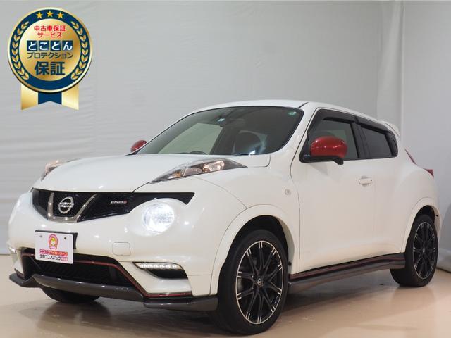 日産 ジューク ニスモ ・4WD・ターボ車・ナビ・ワンセグ・バックモニター・プッシュスタート・HIDヘッドライト・Bluetooth・オートエアコン・オートライト・ETC・アルミ・NISMO専用シート