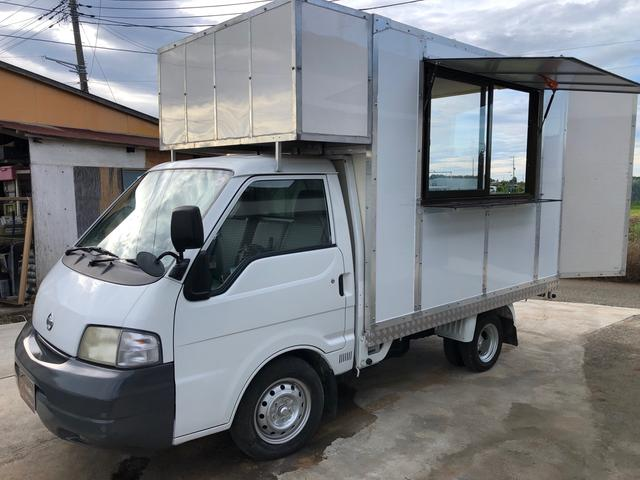 日産 バネットトラック 移動販売車 キッチンカー フードトラック