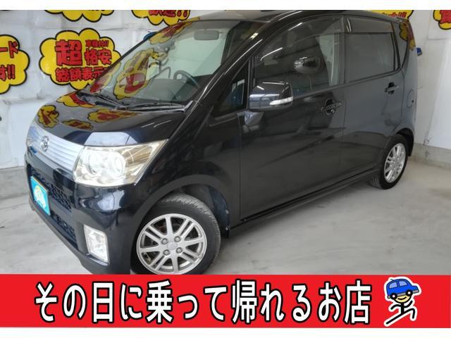 ダイハツ カスタム X 車検期間R3.9 走行距離10.3万キロ ナビ TV タイミングチェーン