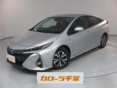 プリウスPHV Sナビパッケージ(トヨタ)