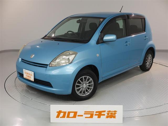 トヨタ 1.0X HIDリミテッド