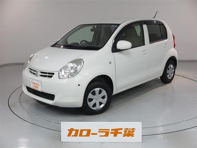 トヨタ 1.0X