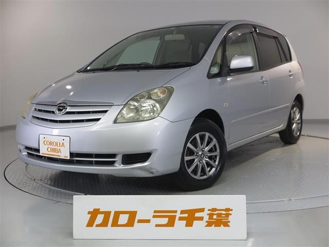 トヨタ Xエクストラセレクション