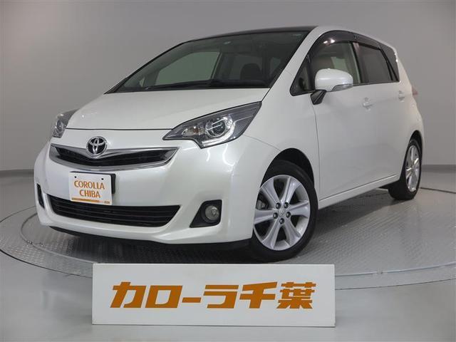 トヨタ 1.5G プライムスタイル