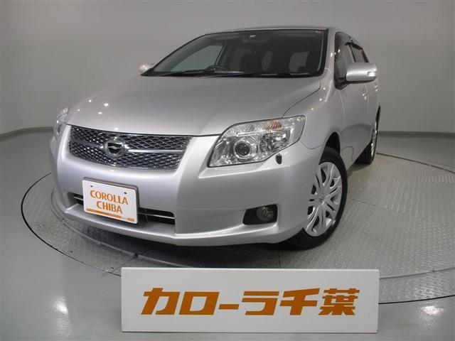 「トヨタ」「カローラフィールダー」「ステーションワゴン」「千葉県」の中古車