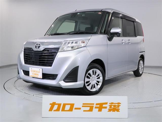 トヨタ G S ナビ ETC ドラレコ バックカメラ 安全装置