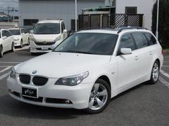 BMW525iツーリングハイライン ナビ 革 サンルーフ 禁煙